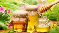 خواص العسل الطبیعي