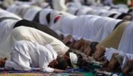 طريقة صلاة العيد