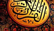 عدد سور القرآن الكريم