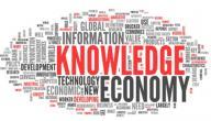 مفهوم المعرفة