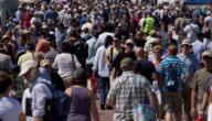 عدد سكان بريطانيا