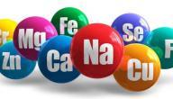 عناصر كيميائية