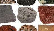 بحث عن أنواع الصخور