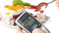مريض السكر و صيام شهر رمضان