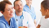 ما هو اختصاص الأمراض الداخلية و ما هي مهامه