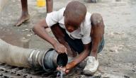 مرض الكوليرا ،أسبابه و علاجه