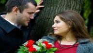 علامات حب الرجل للمرأة