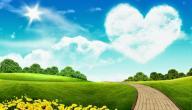طريق إلى الله