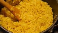 عمل الأرز البسمتي بالكاري