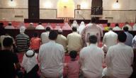 تعليم كيفية الصلاة