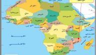 عدد دول أفريقيا