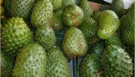 فاكهة الجرافيولا