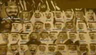 كم عدد أولاد الملك عبدالعزيز