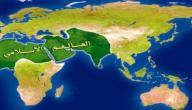 عدد الدول الإسلامية