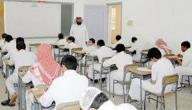 بحث عن تطوير التعليم