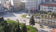 مدينة حمص