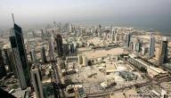 مدن الكويت