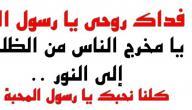 محمد عليه الصلاة والسلام
