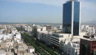 مدن تونس