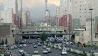 مدن إيران
