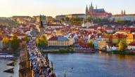 مدينة براغ