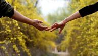 أقوال وحكم عن الحب والحياة