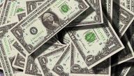 حكم فوائد البنوك