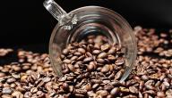 تأثير القهوة على الحامل