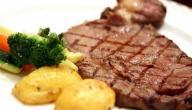 كيف أعمل ستيك لحم
