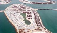 أسماء جزر البحرين