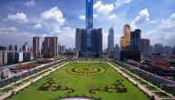 مدينة أيوو الصينية