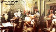 مراحل الحكم العثماني في الجزائر