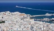 مدن اليونان