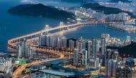 دولة كوريا