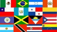 دول أمريكا اللاتينية