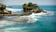 جزيرة بالي إندونيسيا
