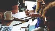 كيفية كتابة مقال اجتماعي قصير