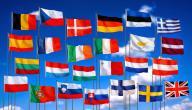 عدد دول الاتحاد الأوروبي