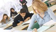 حقوق التلميذ وواجباته