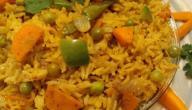 طريقة الأرز بالكاري