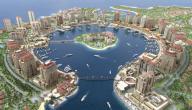 مساحة قطر