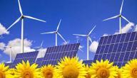 استخدام الطاقة الشمسية في توليد الكهرباء