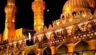 عدد ركعات صلاة التراويح في رمضان
