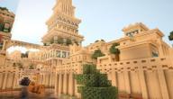 مدينة بابل