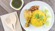عمل الأرز الأصفر