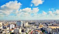 مدينة غزة