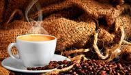 طريقة القهوة التركية بالحليب