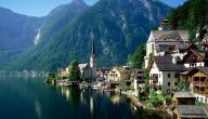 دولة النمسا
