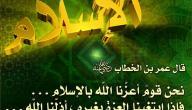 معنى الإسلام
