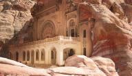 أقدم مدينة عربية بالعالم